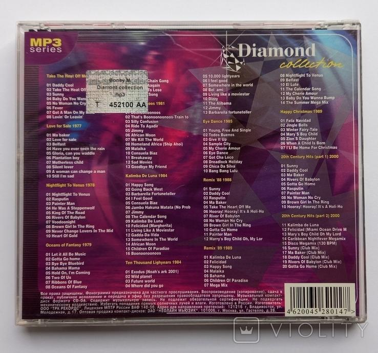 BONEY M. Daimond collection. MP3., фото №3