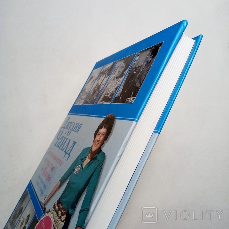 2012 Гастрономическое путешествие по Франции, Джулия Чайлд, фото №4