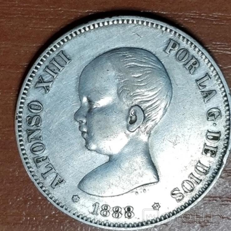 Испания 5 песет 1888 Альфонсо 13