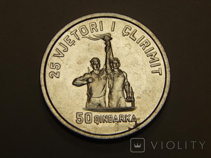 50 киндарка, 1969 г Албания, фото №2