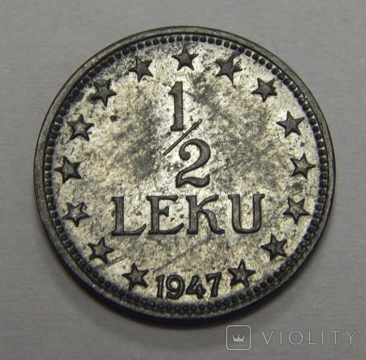 1/2 лека, 1947 г Албания, фото №2