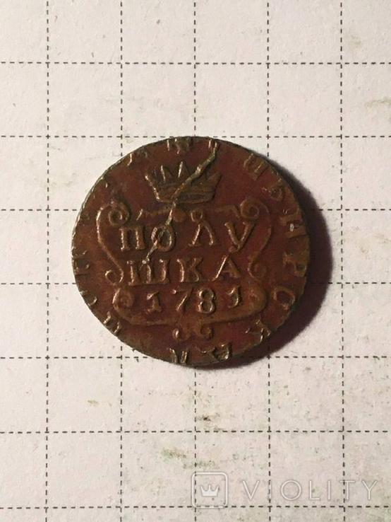 Сибирская монета Полушка 1781 КМ копия, фото №2