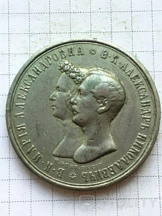 Рубль- медаль в честь бракосочетания Александры Николая 1841 копия, фото №4