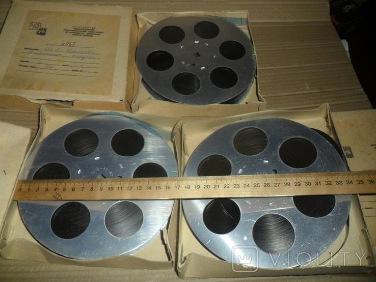 Кинопленка 16 мм 2 шт М.А.Ульянова страницы жизни + бонус 1 шт, фото №7