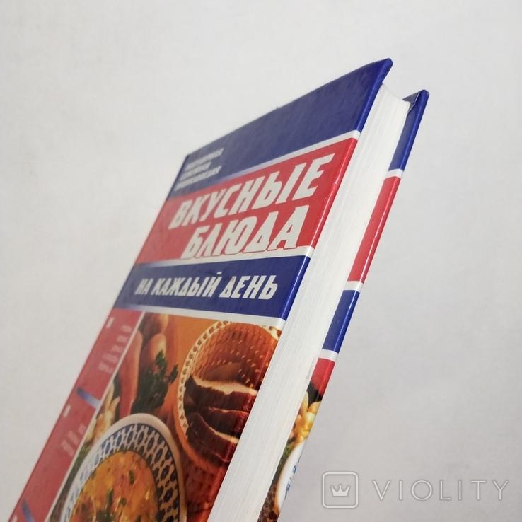 2005 Вкусные блюда на каждый день, рецепты, кулинария, фото №4