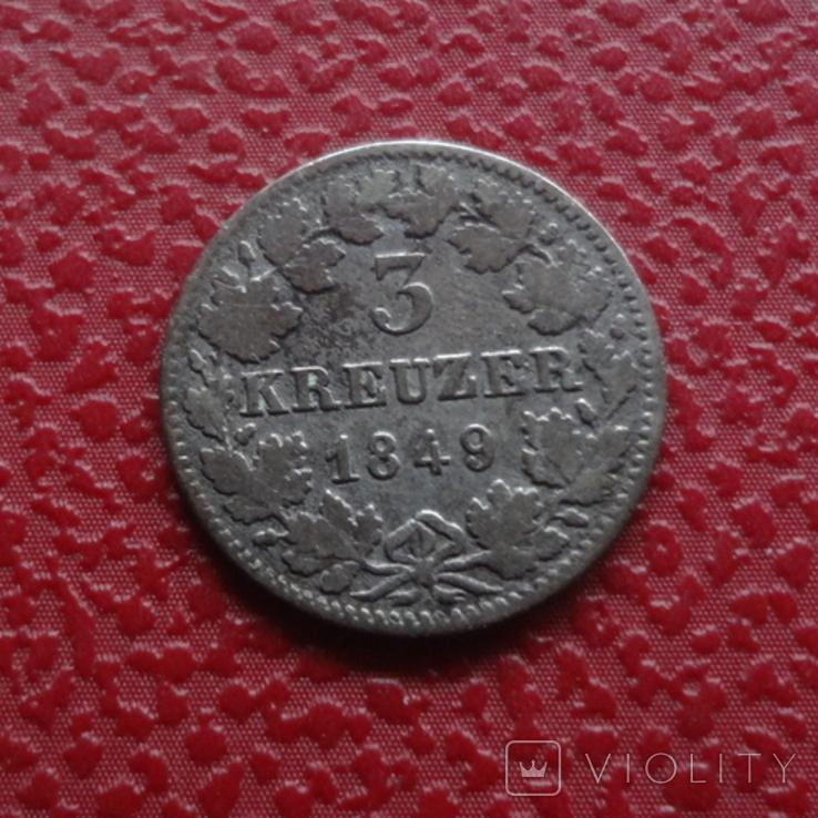 3 крейцера 1849 Баден  серебро    (Б.4.19), фото №5
