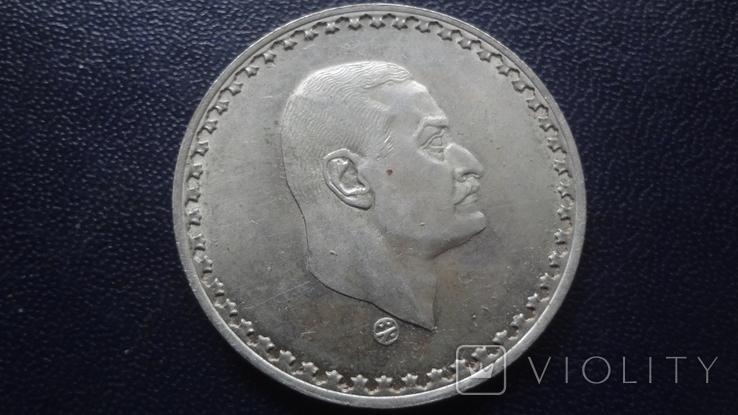 50 пиастров 1970 Египет Насер  серебро  (3.4.14), фото №2