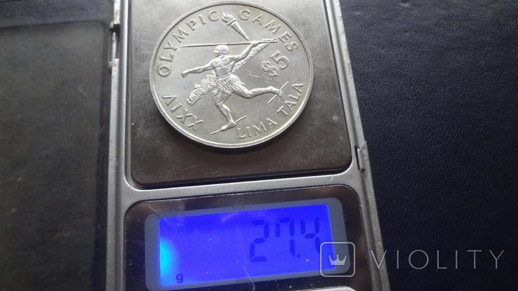 5 долларов 1988 Токелау Метание копья 27,5 г  серебро    (4.5.3), фото №6