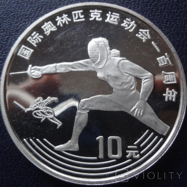 10  юань 1993 Китай Фехтование 30г  серебро    (3.5.11)