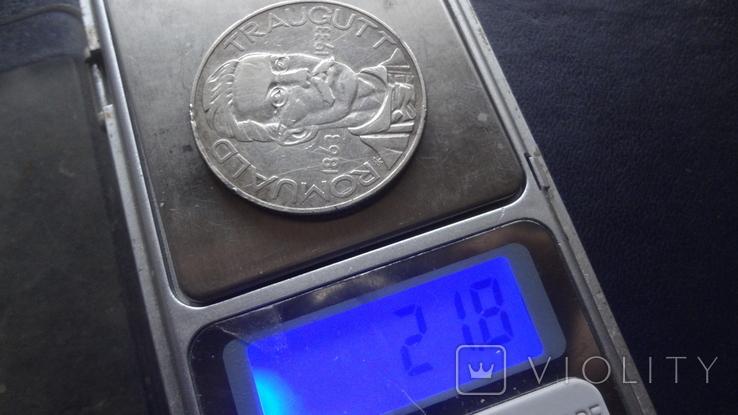 10  злотых 1933 Польша Ромуал Труагутт  серебро    (3.5.14), фото №7