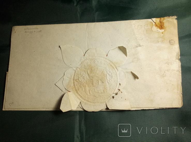 Конверт 1826 год, фото №2