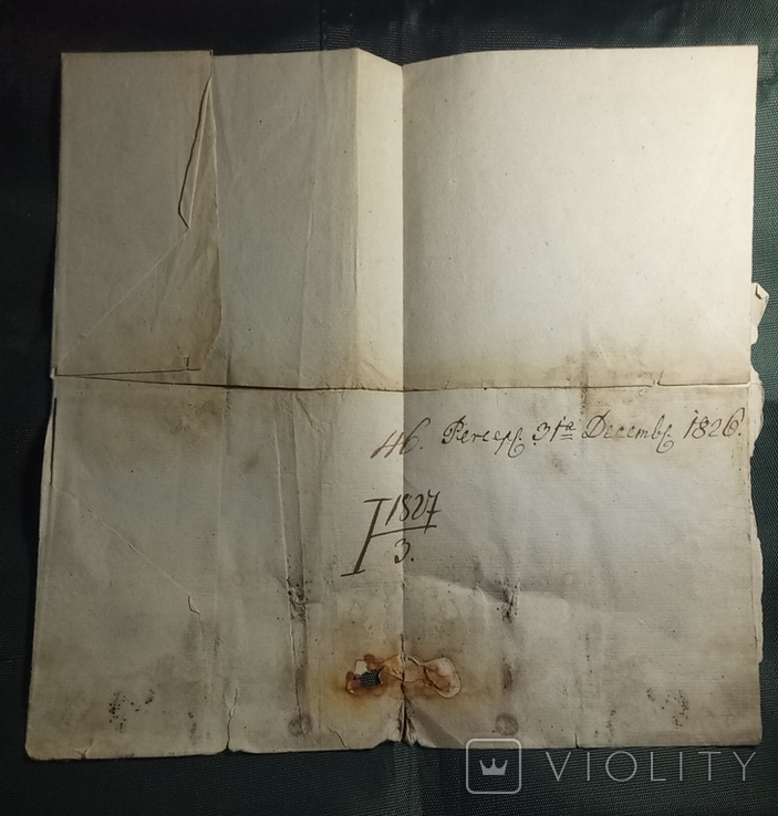 Конверт 1826 год, фото №5