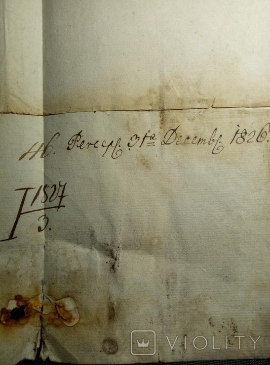 Конверт 1826 год, фото №6