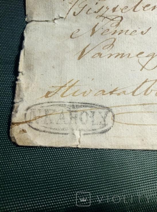 Конверт 1826 год, фото №8