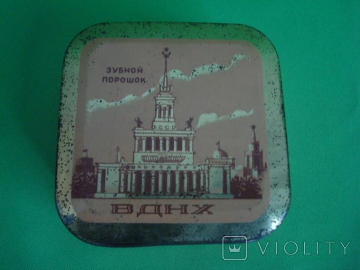 Коробка от зубного порошка ВДНХ жесть ф-ка Свобода, фото №3