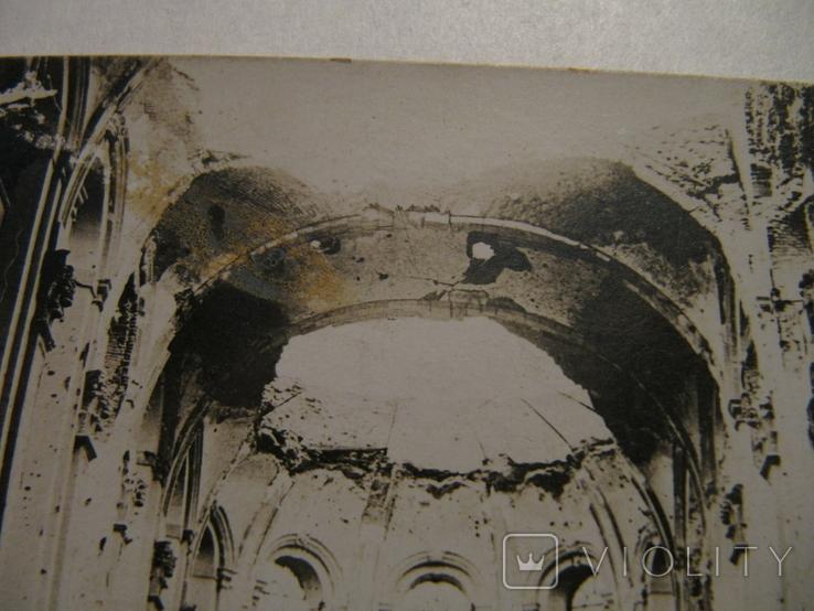 Старая открытка храм, фото №4