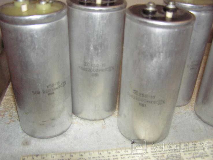 Конденсаторы К50-18.   22000 х 50 V.  5 штук., фото №3