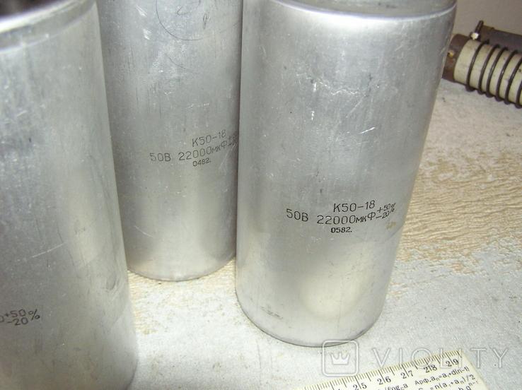 Конденсаторы К50-18.   22000 х 50 V.  5 штук., фото №4