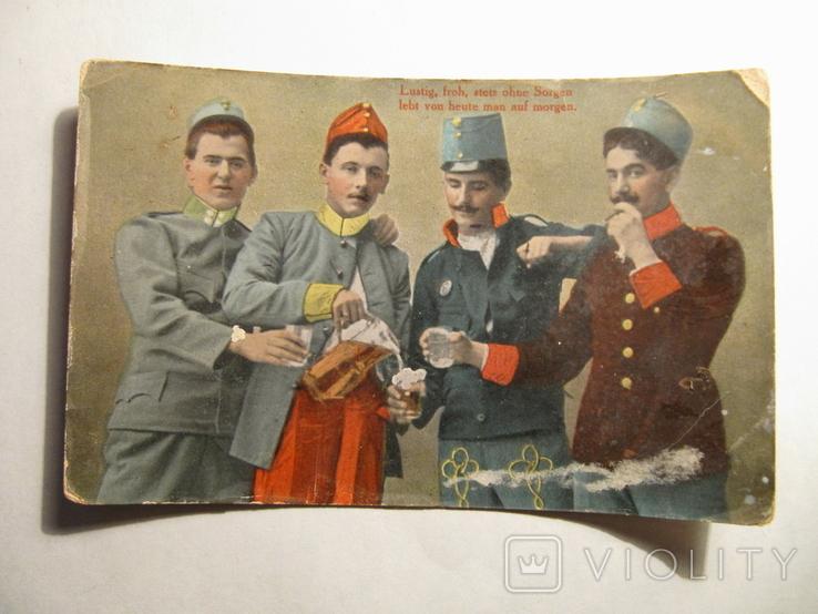 Солдаты с бокалом пива. ПМВ, фото №2