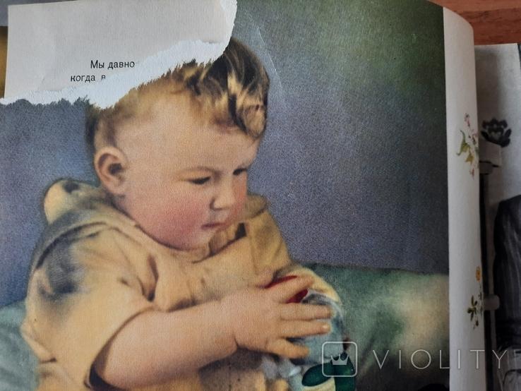 Детское питание., фото №10
