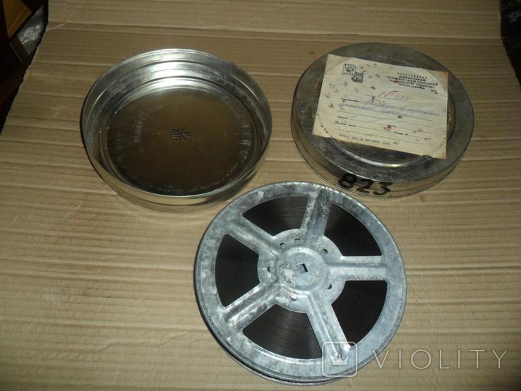 Кинопленка 16 мм кинопособие Производство сортового стального проката, фото №2