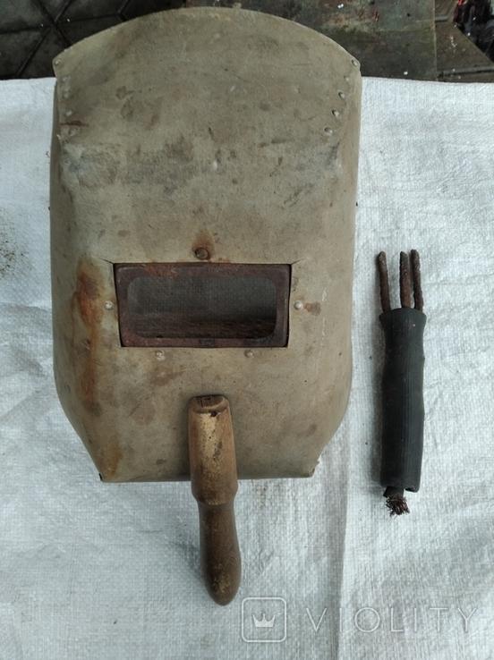 Маска сварщика, держатель ссср, фото №2