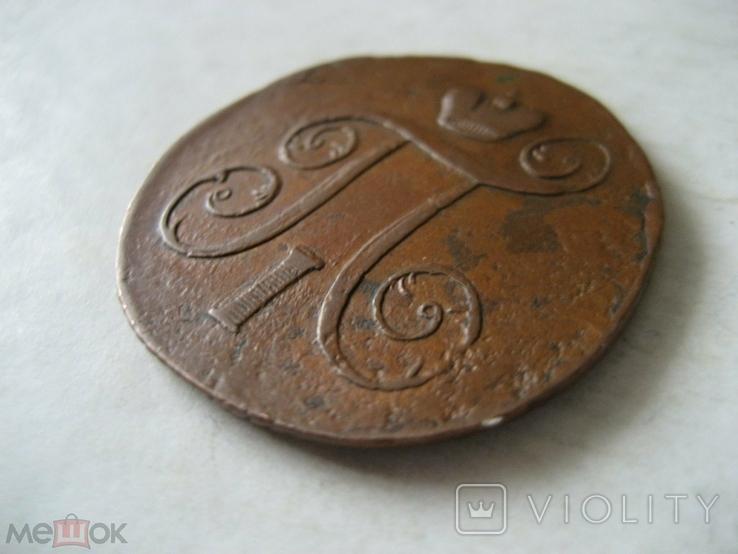 Россия 1 копейка 1801 ЕМ, фото №7
