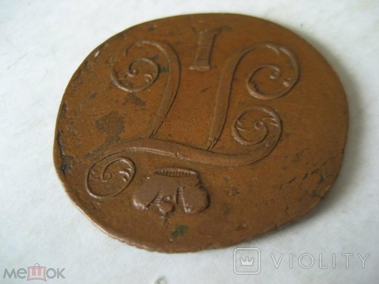 Россия 1 копейка 1801 ЕМ, фото №8