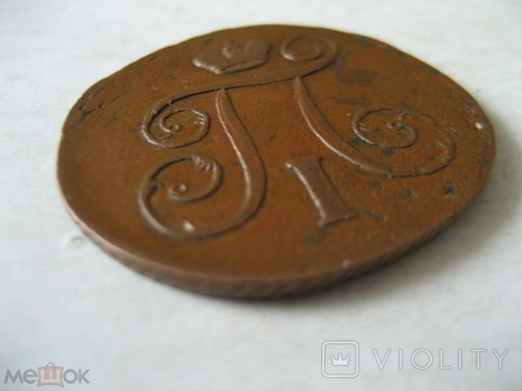 Россия 1 копейка 1801 ЕМ, фото №9