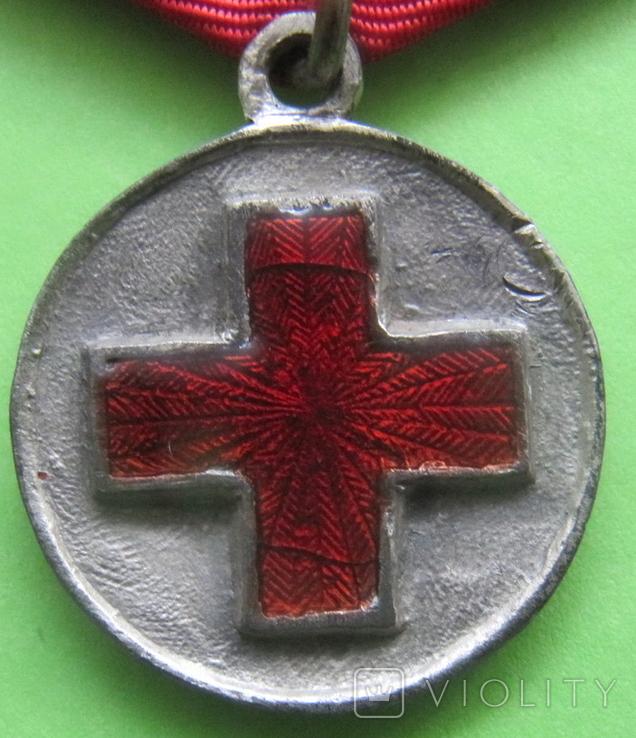 Медаль РЯВ 1904-5гг. копия, фото №3