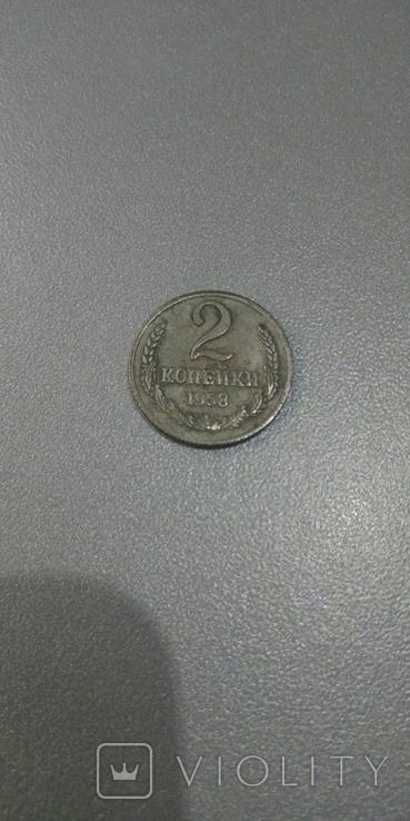 2 копейки 1958 года копия монеты СССР белый металл, фото №2