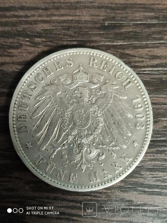 5 марок Германия Гамбург 1903 г., фото №3