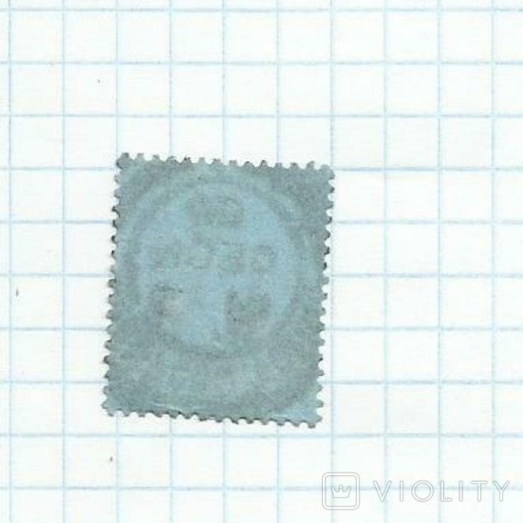 Марка.Великобритания.1887 -1892, фото №3