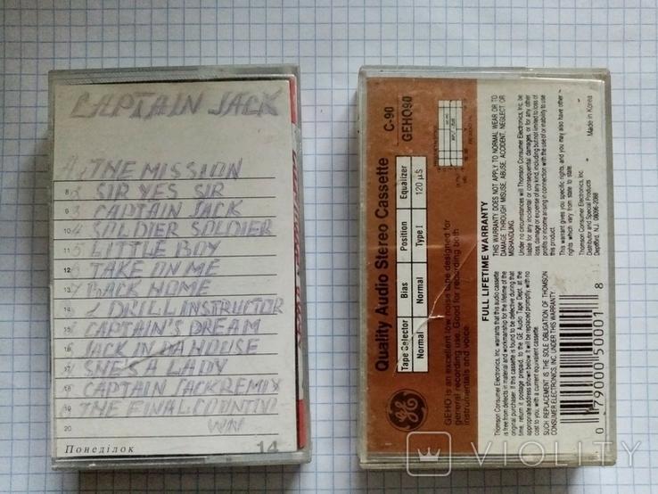 2 Аудиокассеты 90ых, фото №5