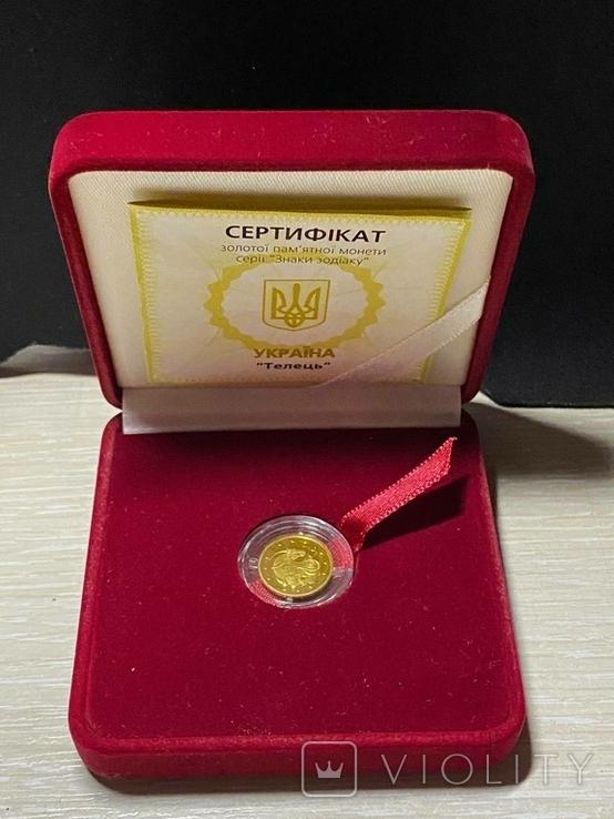 2 гривны Украины. Телец, золото, 2006 год