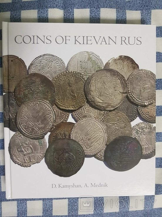 Каталог монет Киевской Руси, фото №2
