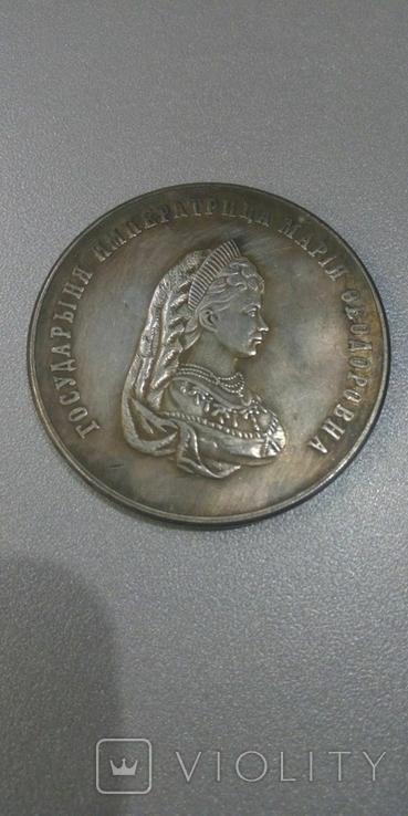 Медаль Достойнейшим Государыня Мария Федоровна копия, фото №2