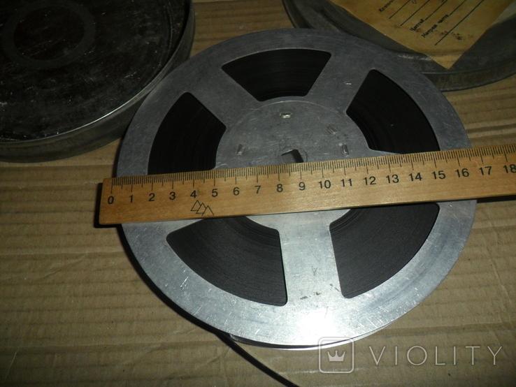 Кинопленка 16 мм кинопособие В борьбе за единство Страницы жизни Маркса, фото №3