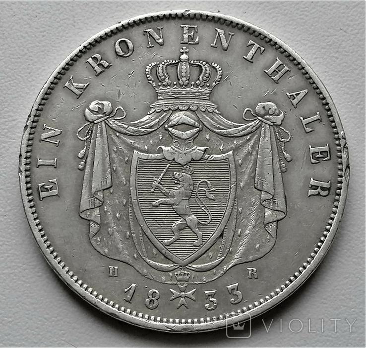 Коронний талер 1833 р. Гессен, Людвіг ІІ, фото №3