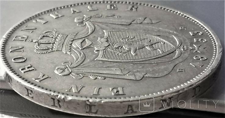 Коронний талер 1833 р. Гессен, Людвіг ІІ, фото №9