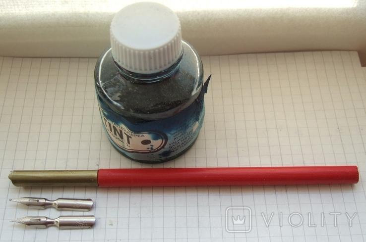 Перьевая ручка - макалка, перья и чернила