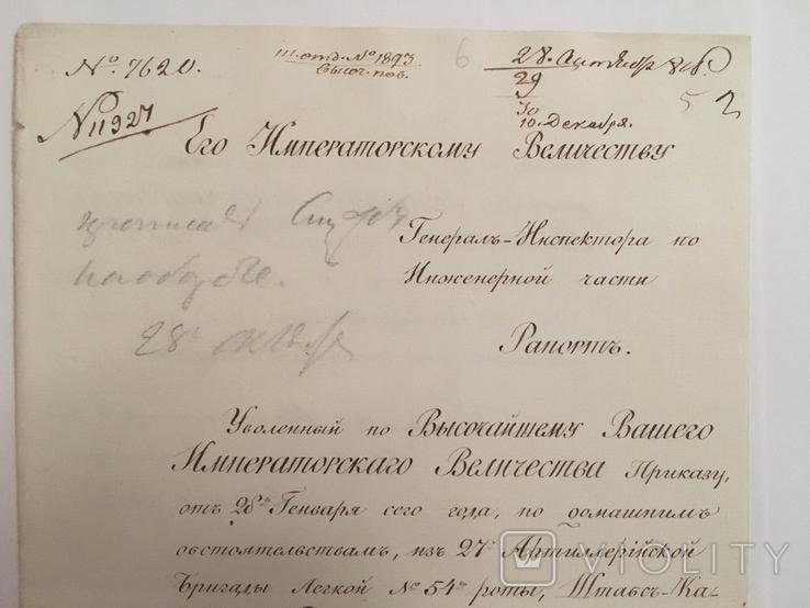 Документ з підписом Николая 1 1818 року, фото №5