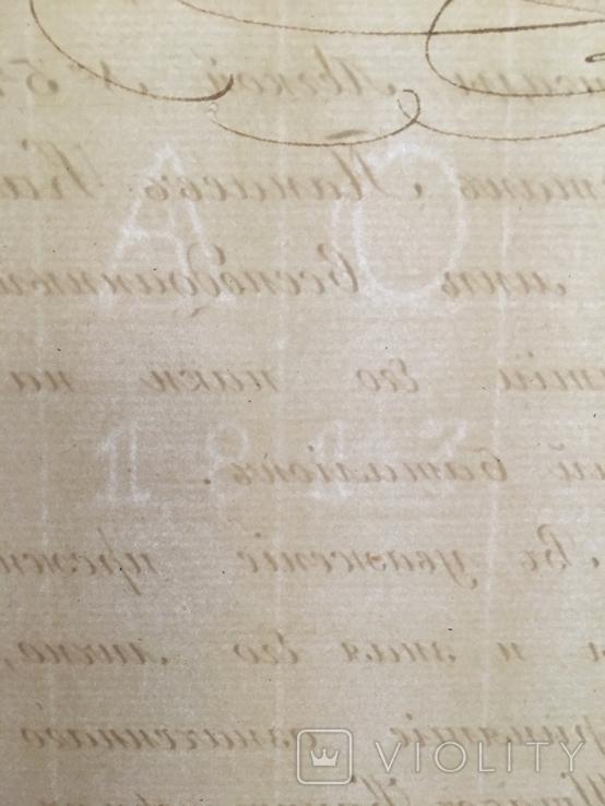 Документ з підписом Николая 1 1818 року, фото №11