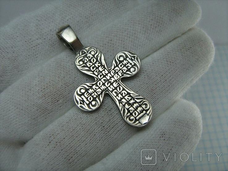 Серебряный Крест Крестик  Распятие Молитва Да воскреснет Бог 925 проба Серебро 458, фото №3