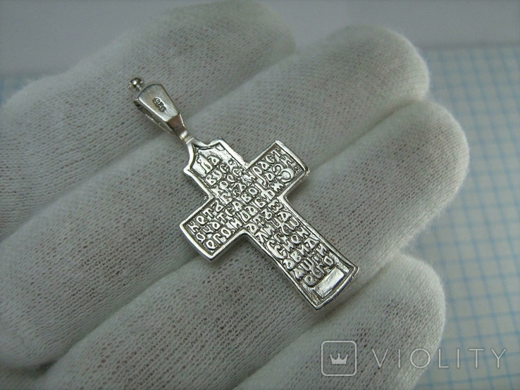 Серебряный Крестик Распятие Молитвы Да воскреснет Крест хранитель вселенной 925 проба 476, фото №3