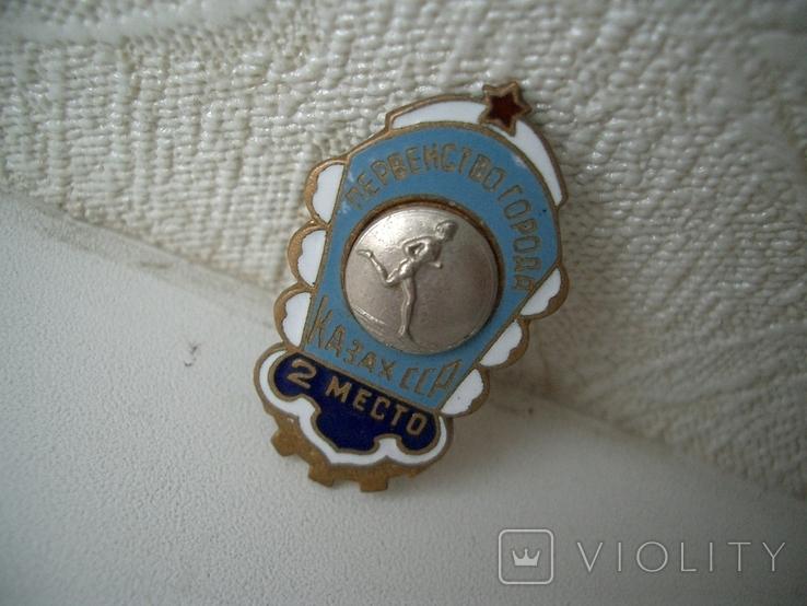 Знак Казах ССР 2 место женский бег первенство города, фото №3