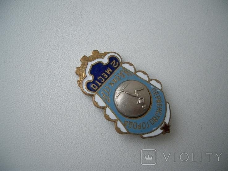 Знак Казах ССР 2 место женский бег первенство города, фото №5