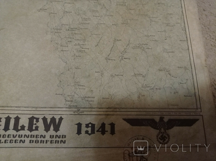 Копия немецкой карты  города  Могилев, фото №3