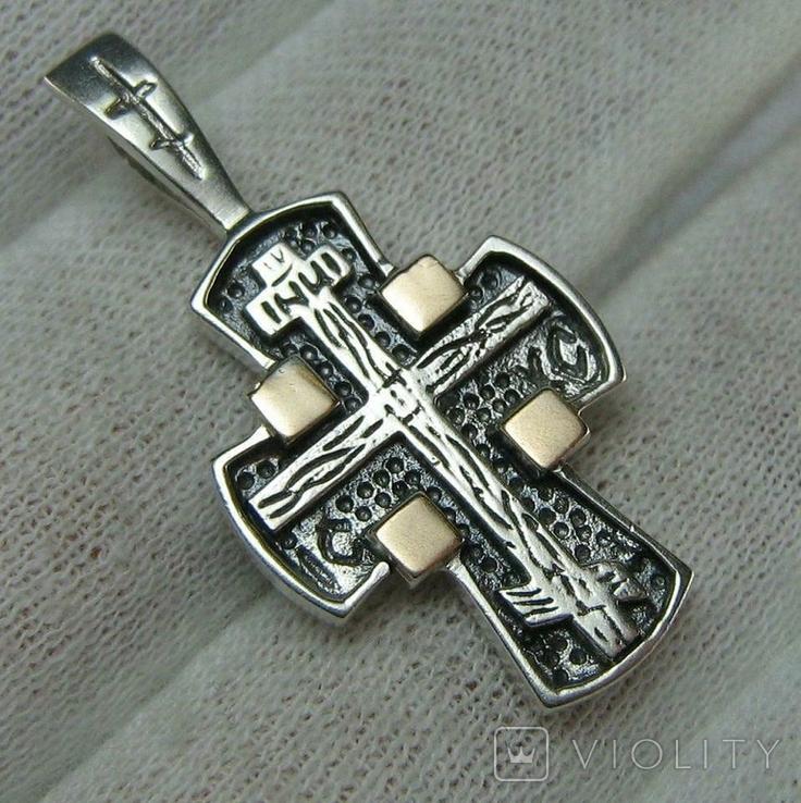 Серебряный Крест Крестик Молитва Спаси и сохрани 375 проба Золото 925 Серебро 478, фото №2
