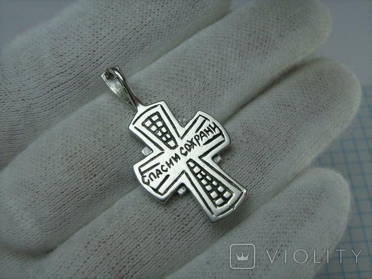 Серебряный Крест Крестик Молитва Спаси и сохрани 375 проба Золото 925 Серебро 478, фото №3